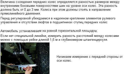 Регулировка передних фар автомобиля своими руками